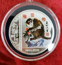 Year of the Monkey Silver Plated Coin In Decor Capsule