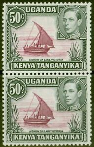 KUT 1949-50 50c Purple & Black SG144eb Dot Removed in Pair with Normal Very Fine
