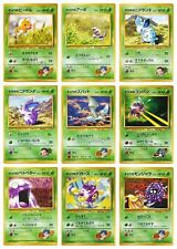 Japanese Pokemon Cards Gym Challenge Set 1999 Commons (CHOOSE CARD)