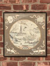 Antique Chinese Kesi Kossu Panel With Figures And Pagoda With Gold Threads.