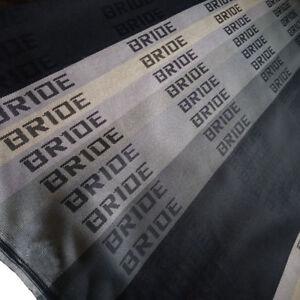 JDM BRIDE Gradation Fabric For door insert,seat,car roof decoration cloth 1x1.5m