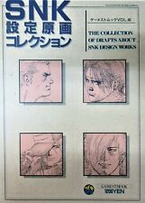 Collction SNK Design Works SNK Settei Art Book GAMEST MOOK Vol.40 B07RN389B9