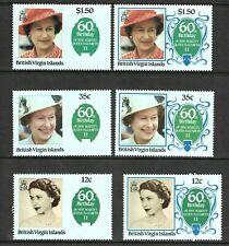 BRITISH VIRGIN ISLANDS, 1986 , QEII , 60th Birthday ,  ERROR .