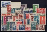 D129244/ FRANCE / SEMI MODERN LOT 1937 - 1938 MINT MNH – CV 589 $