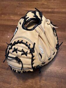 Wilson Custom A2K 1791 Catchers Mitt