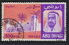 Abu Dhabi Shaikh Zaid bin Sultan al Nahayyan Palace 500 fils canc KEY VALUE