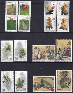CHINA - 4 SETS OF MINT NEVER HINGED STAMPS