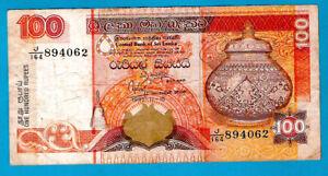 Sri Lanka P111a 100 Rupees URN Sign Kumaratunga/Jayawardena 15.11.1995 VF