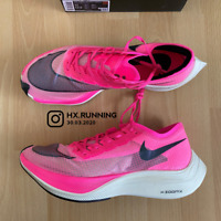 Nike Vaporfly Next% Gr. 45 US 11 UK 10 NEU mit BOX Pink Blast / New ZoomX
