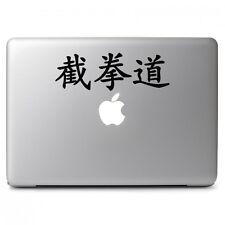 Jeet Kune Do Vinyl Decal Sticker for Macbook Laptop Tablet Car Window SUV Wall