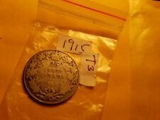1915 CANADA 25 CENT SILVER COIN ID#T3