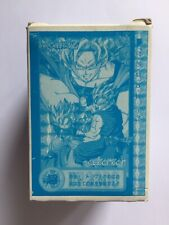 Dragon Ball Carddass PART 18 20¥ White Box Bandai Japan 1994 Complete 200 Cards