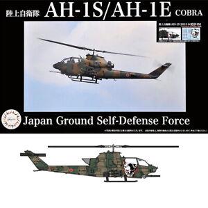 Fujimi 1/48 (JB-6 EX-1) JGSDF Bell AH-1S/AH-1E Cobra 2013 Kisarazu SM