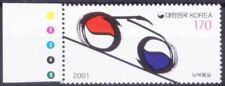 Korea South 2001 MNH, Millennium, Specks, Colour Guide