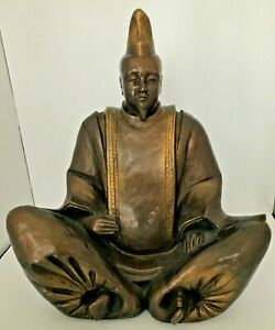 "Vintage 1981 Austin Products Plaster Bronze Glaze 17"" Tall Seated Samurai"