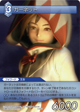 Carte FFTCG Final Fantasy TCG Chapter - Garnet / Grenat 4-085S NM