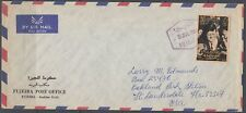 1968 UAE FUJEIRA Mi.33 A, Cover to USA, bearing 50np Kennedy issue [bl0278]