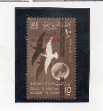 Palestina Serie del año 1958 (DK-536)