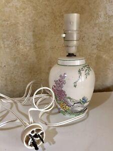 Pretty Vintage English Floral Porcelain China Boudoir Lamp Light
