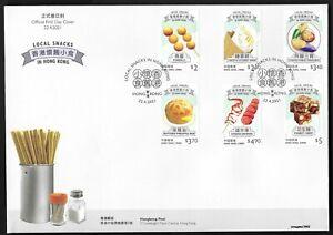Hong Kong, China 2021 Local Snacks in H.K. Stamp FDC 香港懷舊小食