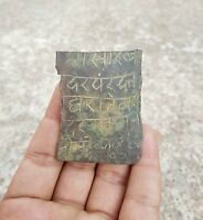 Old Handwritten Students Copper Letter 'Tamrapatra' Rich Patina