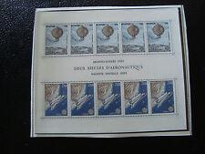 MONACO - stamp - yvert and tellier bloc n° 25 n (Z1) stamp
