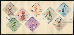 Mayfairstamps DOMINICAN REPUBLIC FDC 1957 COVER OLYMPICS COMBO wwm30539