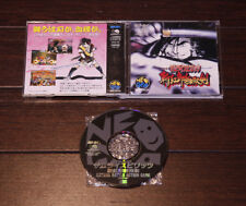 Samurai Spirits/Shodown 3 III JPN •Neo Geo CD/CDZ System Console •SNK Fighting