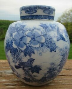 """Vintage Small Blue & White Japanese Ginger Jar - 4 1/4"""" by 3 1/2"""" - Sweet"""