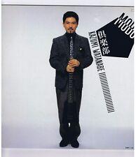 LP (JAPAN) KAZUMI WATANABE MOBO