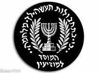"MOSSAD INTELLIGENCE ISRAEL BLACK 4"" HELMET BUMPER STICKER DECAL MADE IN USA"