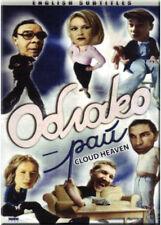 CLOUD HEAVEN / OBLAKOY RAY RUSSIAN MELODRAMA ENGLISH SUBTITLES NEW DVD NTSC