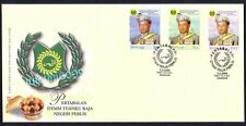 2001 Malaysia Installation Sultan Raja Perlis 3v Stamps FDC (Kangar Cachet)