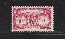LEBANON  - J47, J50-J52, J56-J58 - MH - 1950-1953 ISSUES