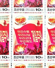 """L4560, Korea """"Joint Editorial"""", Full Sheet of 55 Pcs Stamps, 2002"""