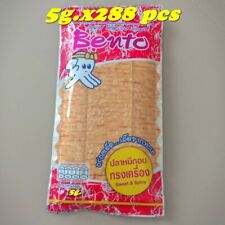 5gx288pcs Bento Thai Squid Seafood Snack Sweet & Spicy lot Wholesale Fast
