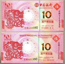 China Macau 2012 New Year Dragon BNU & Bank of China UNC Same Last 3 No banknote
