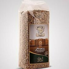 Lot of 5 1kg Bags Mocha Yemeni 100% Arabica Green Coffee Beans FREE SHIPPING!!!