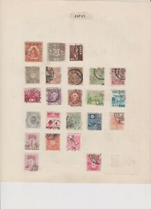 205) Japan 4 sides album page 83 stamps mixed condition