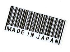 Made In Japan Barcode Sticker -JDM honda vinyl decal V1 bar code decal