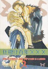 One Piece YAOI Doujinshi Dojinshi Comic Zoro Zolo x Sanji Centennial Trap 2