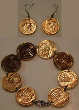 Ancient Menorah BRACELET EARRINGS of Modern Israeli 10 Agorot coins JEWELRY