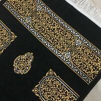 Kaaba Curtain Kiswah Sejadah, Lux Prayer Mat, Prayer Rug, Janamaz, Musalla Sajda