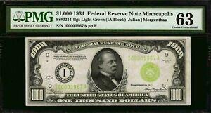 1934 LGS 1000 uncirculated pmg63 500 1000 dollar bill