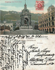 Hong Kong to Germany George V 4c Queen Victoria Statue ppc 1913