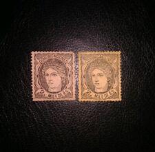 España 1870 Edifil 103 MNG dos colores sin goma