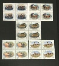 IRAQ 2004 Transport in Blocks of four Stamps , Full set, Mint Never Hinged
