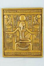 "Egyptian King Tutankhamen Temple Stele Design Veronese 10"" Wall Plaque"