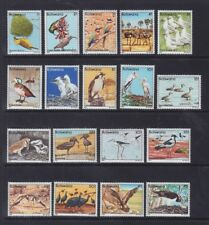 1982 BOTSWANA BIRDS Vögel GOOSE OWL HAMERKOP VULTURE SCT 303-320 MI.299-316