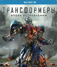 Transformers Age of Extinction 3D Blu-ray English TrueHD 7.1 Трансформеры Эпоха
